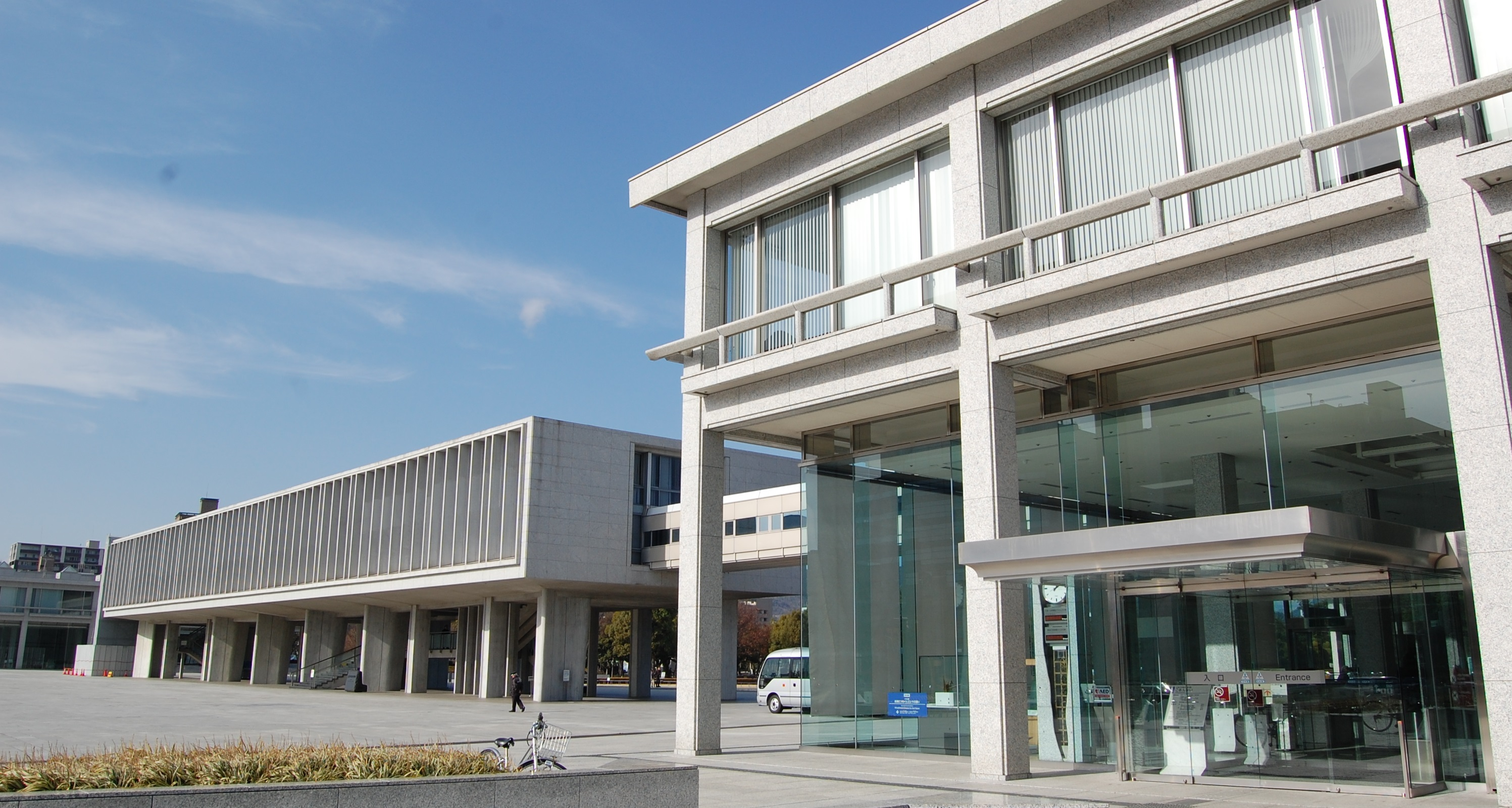 記念 資料館 平和 広島